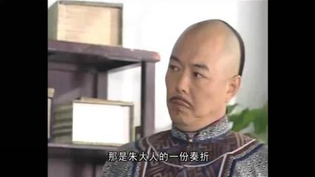 布衣天子:皇上你大明湖畔的夏雨荷呢?