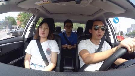 【X-Family】求真务实的人气家轿,试驾一汽丰田卡罗拉