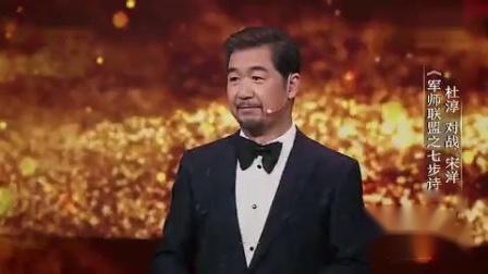 《我就是演员》宋洋因表演失误,深深自责:让子怡老师失望了!