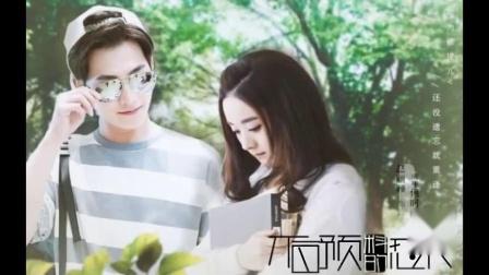 《不可预料的恋人》电视剧全集剧情赵丽颖杨洋赵丽颖第1集