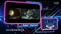 超级老师杨波:《英语奇葩说》