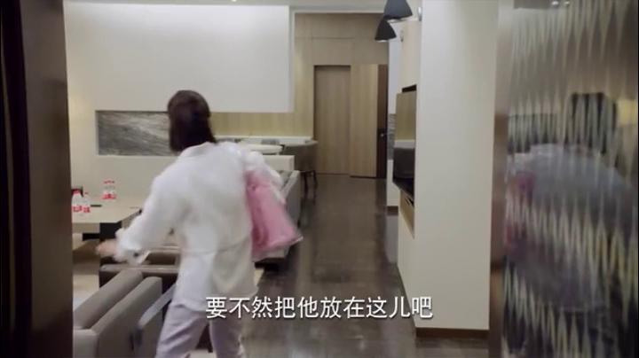 亲爱的,热爱的35 看点:商言与王浩在浴缸里拥抱