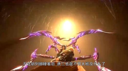 斗罗大陆118集:唐三随父亲来到月轩,却要毁了这里?