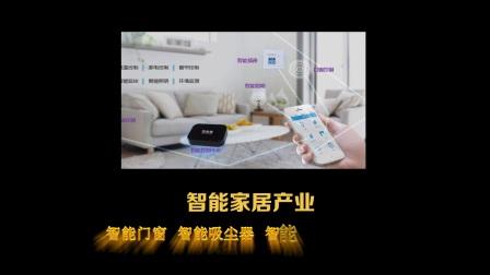 北京众信智联科技有限公司企业宣传片