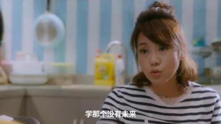 闫妮《我是你妈》终极预告,诠释中国式母女关系