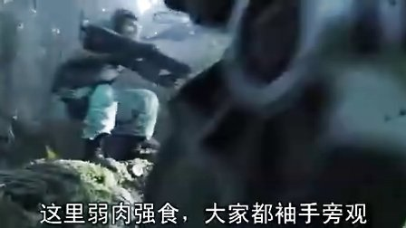 阿凡达1分42秒预告片