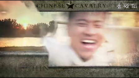 战争与和平 电视剧 中国骑兵 片尾曲 - 师鹏