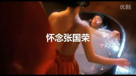 张国荣 - 倩女幽魂