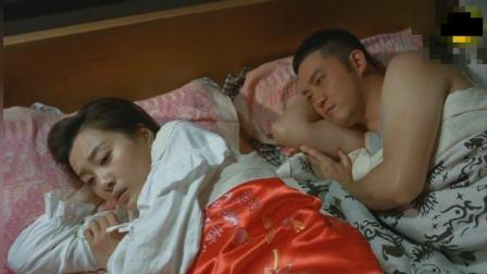 平凡岁月:李大宝终于可以睡床了,但是更煎熬