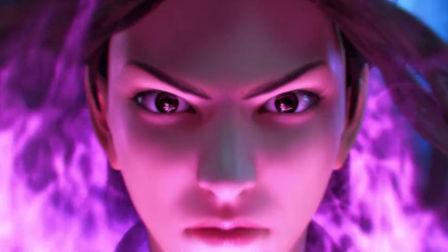 斗破苍穹第二季03魔化