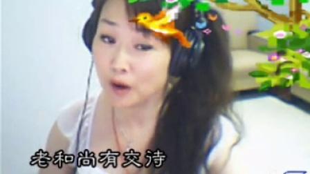 女人是老虎 红蔷薇MTV-1