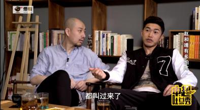 中超吐口秀第二季第一期:赵和靖有多怕疼