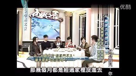 李国毅与张小燕的对话