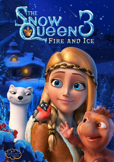 冰雪女王3(火与冰)
