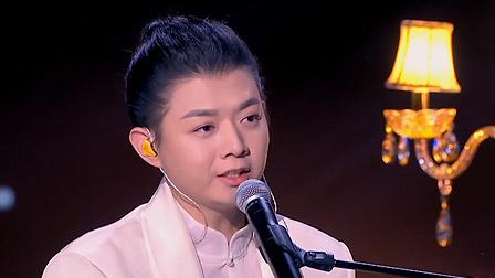 满满的中国风!霍尊献唱中国风情歌《醉赤壁》,周洁琼琵琶伴奏超美