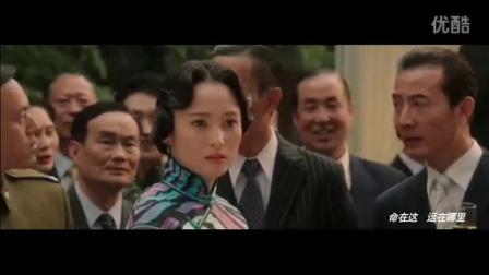 王菲演唱《触不可及》主题曲《爱不可及》孙红雷携手桂纶镁雨中跳探戈