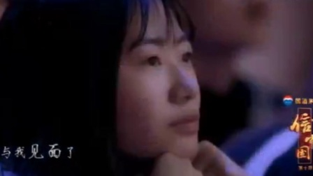 易烊千玺信中国台前幕后完整版