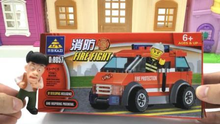 玩具SHOW挖掘机洒水车玩具 第一季 消防车积木玩具拼装 光头强搭工程车积木 42