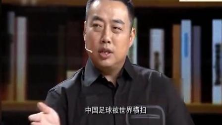 刘国粱无情嘲讽国足,撒贝宁笑晕,两位段子手相见恨晚!