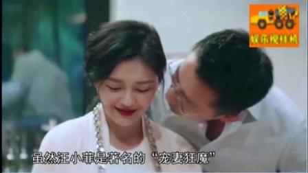 幸福三重奏2018嘉宾大s小s福原爱汪小菲