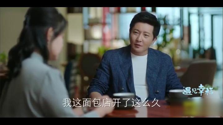 遇见幸福16 看点:赵雅茹提出离婚