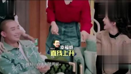 我是歌手2018: Gai爷变害羞boy, 见到女神张韶涵