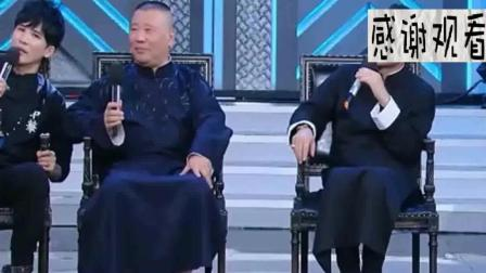 汪涵郭德纲同台吐槽大会池子和李诞配合着吐槽太逗了!