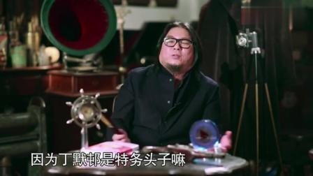 晓松奇谈:《色戒》的原型郑苹如,行刑时要求不要破坏相貌!