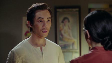 《红蔷薇》47集预告片