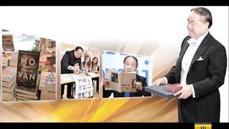 创意中国榜宣传片