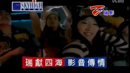 杨培安-我相信MTV