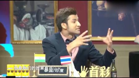 非正式会谈:主持人吐槽泰国:我很怕你们翻拍我们的电视剧,网友:有同感!