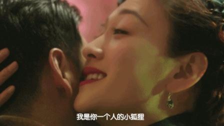 《风筝》李小冉成功色诱激情视频剪辑