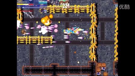 妹妹公主同人射击游戏一周目流程2 Sispri Gauntlet Stage 2, Level 33