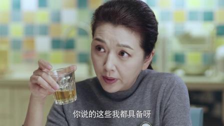 《急诊科医生》【江珊CUT】05 江晓琪仕途顺利 刘慧敏倍感压力