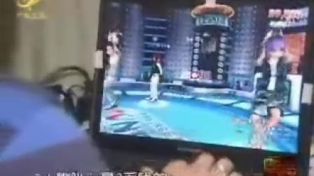 黄流涌动网络游戏(社会纵横)