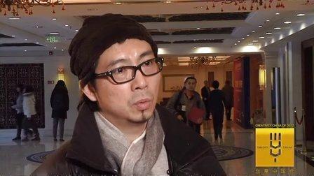 创意中国榜张晨专访