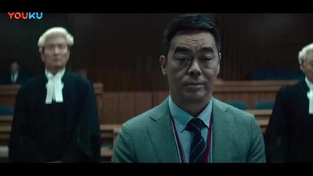 廉政风云:法官答应刘青云的要求,但也给他时间限制,只有七天