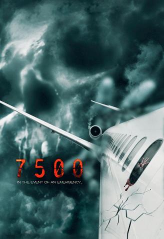 7500航班