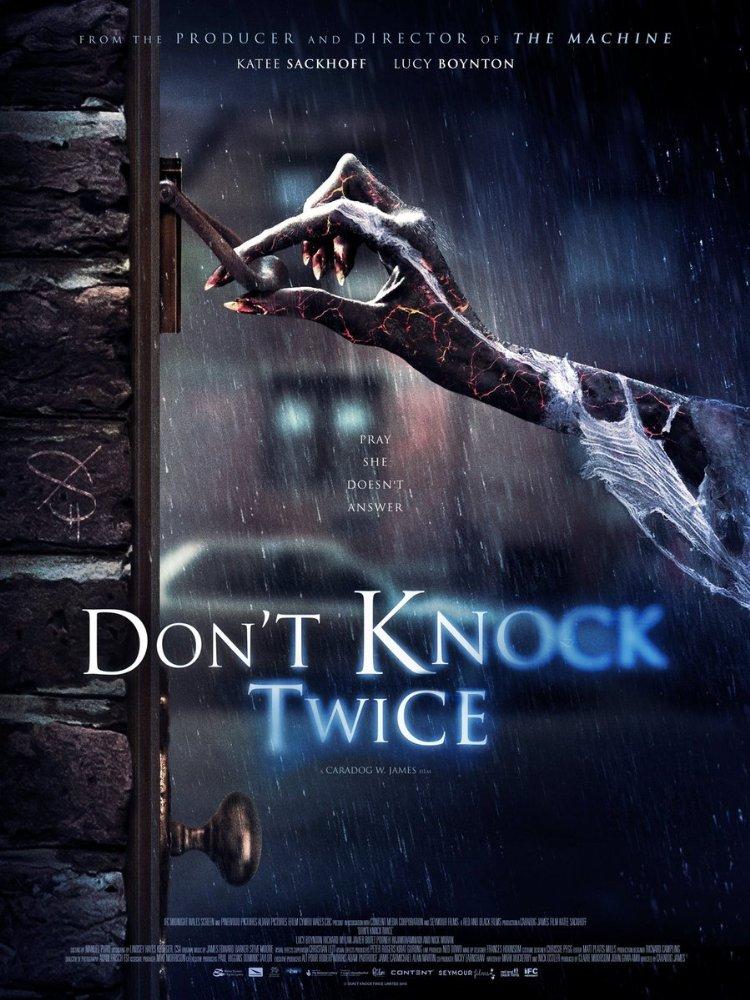 别敲两次门
