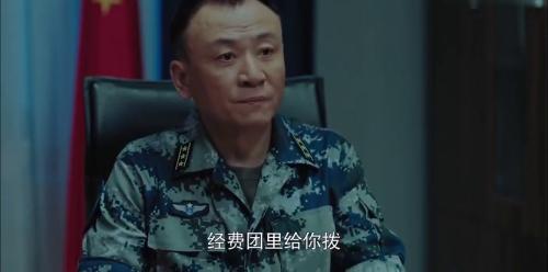 《空降利刃》-第9集精彩看点 集训队成立张启任队长