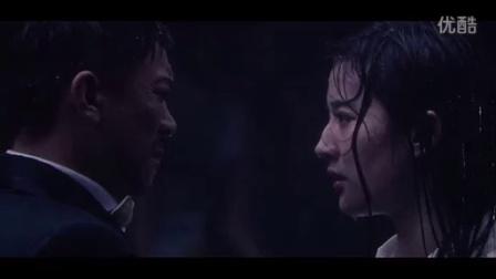 露水红颜-刘亦菲遭遇王学兵背叛