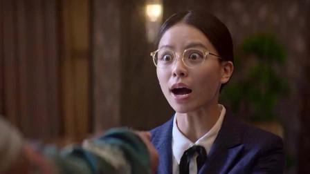 《西虹市首富》王多鱼最搞笑的一段,看一次笑一次!