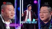无限歌谣季第一季杨迪演绎另类版《怪兽》