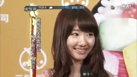 140206 普通話娛樂新聞報道 AKB48 柏木由紀 加藤玲奈