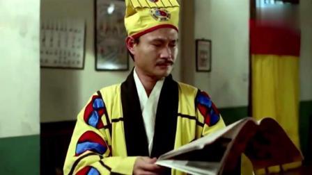 林正英一转身犯了色戒,受到祖师爷惩罚
