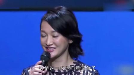 王菲带周迅上《幻乐之城》,两人说说笑笑不尴尬,网友:活久见