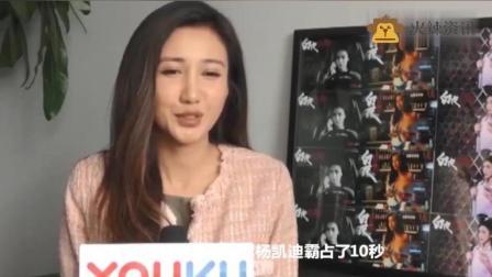 杨凯迪在一出好戏预告片中独占10秒,看来黄渤是真的想捧她