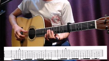 鹏程吉他教室——梦中的婚礼教学2