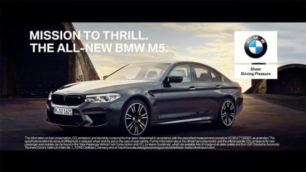 【官方宣传片】《碟中谍6:全面瓦解》汤姆·克鲁斯携手全新宝马BMWM5出镜
